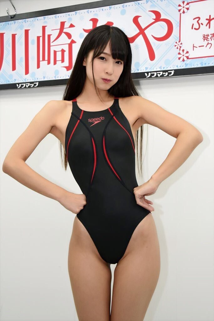 Cute Asian swimsuit
